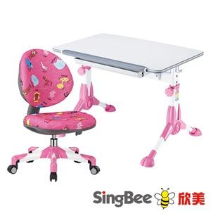 SingBee 欣美 兒童手調睿智桌椅組合(藍/粉紅)