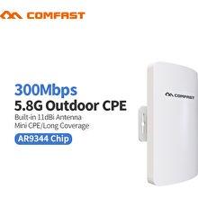 Comfast CF-E120A Wireless Router