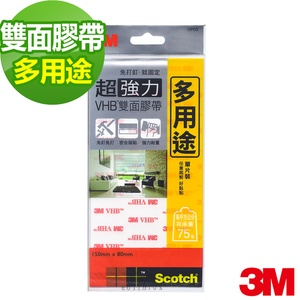 【3M】SCOTCH VHB超強力雙面膠帶-多用途(VP05)