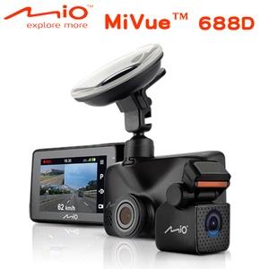 【Mio】MiVue 618D前後雙鏡頭1080P GPS行車記錄器