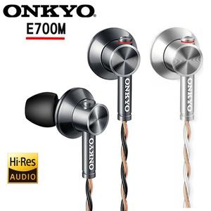 【ONKYO】Hi-Res入耳式耳機E700M