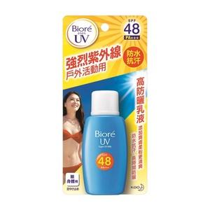 蜜妮Biore 舒涼高防曬乳液 SPF48/PA+++(50ml)