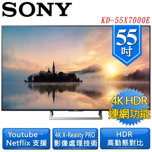 SONY 55吋 4KHDR 連網液晶電視 KD-55X7000E