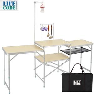 【LIFECODE】大容量鋁合金折疊野餐料理桌(4張桌面+附燈架+送揹袋)