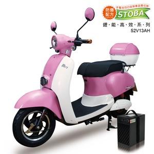 【向銓環保電動車】Qunnie PEG-003 電動自行車