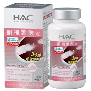 永信HAC 韻補葉酸錠