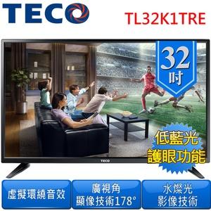 【TECO東元】32吋HD液晶電視(TL32K1TRE)
