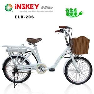 iNSKEY 英仕奇 電單車 日系低跨【iLady】20吋  淑女車 電動輔助自行車