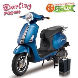 【向銓】DARLING電動自行車 PEG-024