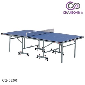【強生CHANSON】標準規格桌球桌 CS-6200