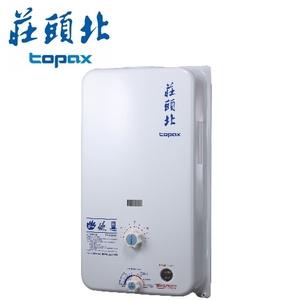 Topax 莊頭北12公升屋外大廈型機械型恆溫熱水器TH-5121RF