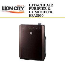 Hitachi EP-A8000 Air Purifier & Humidifier