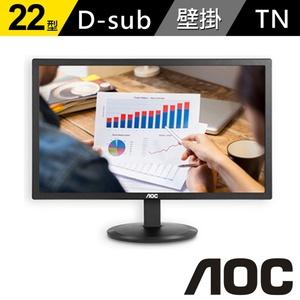 【AOC】E2280SWN 22型不閃屏液晶螢幕