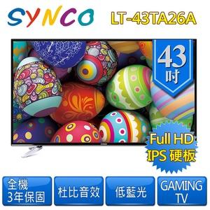 【SYNCO 新格牌】43吋LED液晶顯示器(LT-43TA26A)