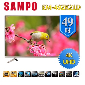 【SAMPO聲寶】49型4K LED液晶顯示器(EM-49ZK21D)