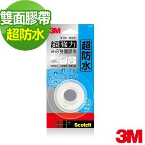 【3M】SCOTCH VHB超強力雙面膠帶-防水專用(V1807)