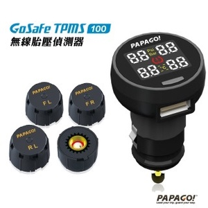 PAPAGO! GoSafe TPMS 100無線胎壓偵測器