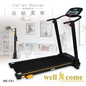 【Well-Come 好吉康】全收折式電動跑步機 MS-C01(免組裝 好收納 不佔空間 電跑)