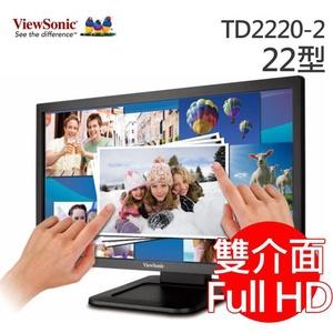 ViewSonic優派 Full HD 22吋光學觸控螢幕TD2220-2