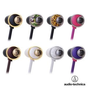 【鐵三角 audio-technica】ATH-CKF77 GLAMORCY 重低音耳塞式耳機
