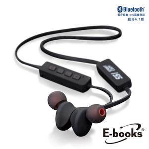 【E-books】S51 藍牙4.1運動頸掛磁吸入耳式耳機