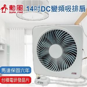 【勳風】DC節能循環吸頂扇(HF-B7996DC)