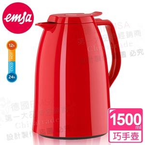【德國EMSA】頂級真空保溫壺 玻璃內膽 巧手壺MAMBO