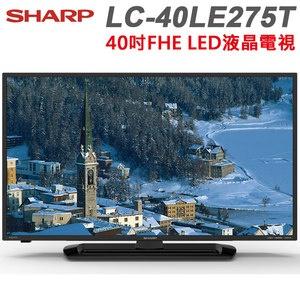 SHARP夏普 40吋液晶電視 LC-40LE275T