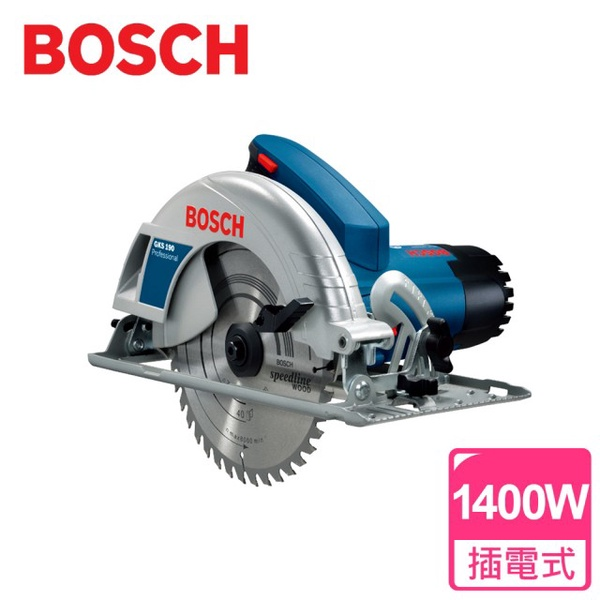 【BOSCH博世】專業型手提木工圓鋸機(GKS 190)