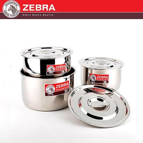 【斑馬ZEBRA】頂級不鏽鋼附蓋調理鍋三件組