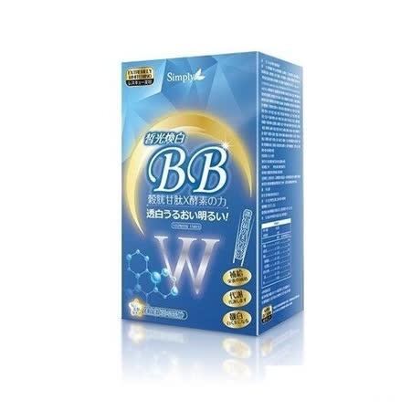 Simply BB酵素錠