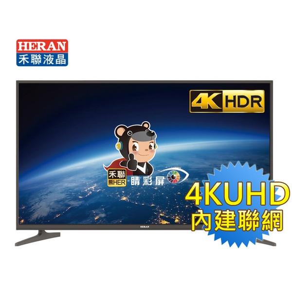 【HERAN禾聯】50型4K HDR智慧聯網 LED液晶顯示器(HC-50J2HDR)