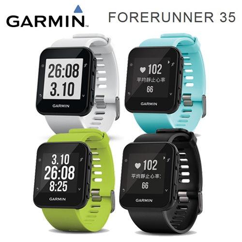 Garmin GPS 心率智慧跑錶 Forerunner 35