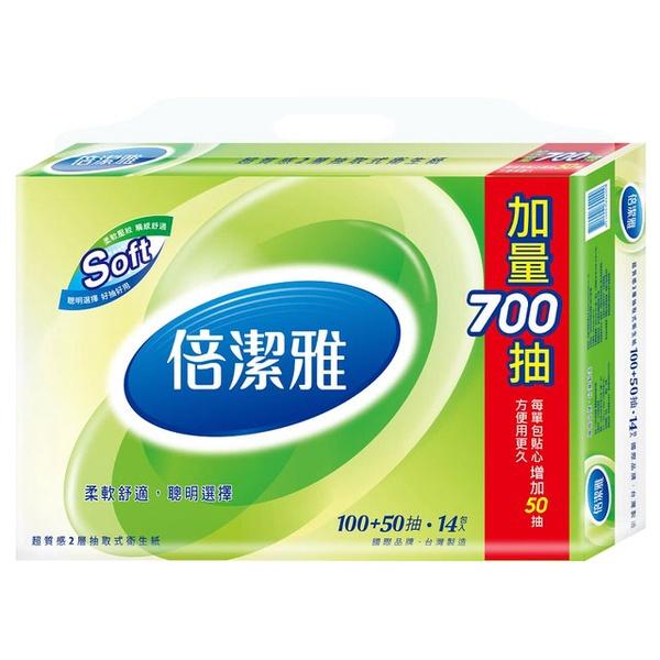 倍潔雅抽取式衛生紙150抽84包