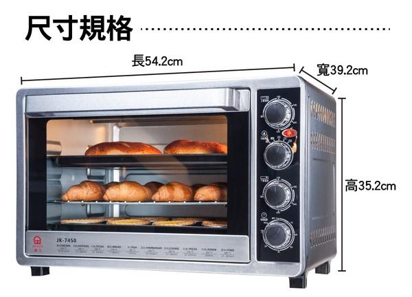 晶工牌 45L雙溫控不鏽鋼旋風烤箱JK-7450