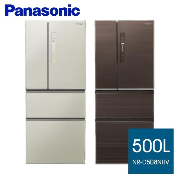 Panasonic國際 500L變頻四門冰箱(NR-D508NHV)