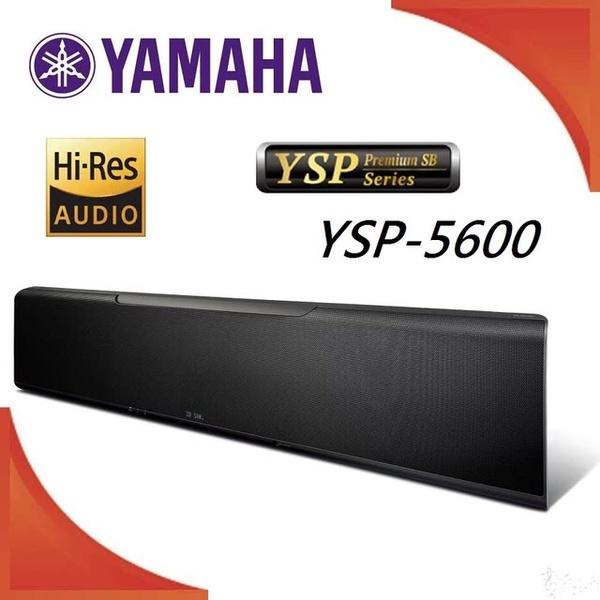 【YAMAHA山葉】YSP系列頂極 soundbar 無線家庭劇院(YSP-5600)