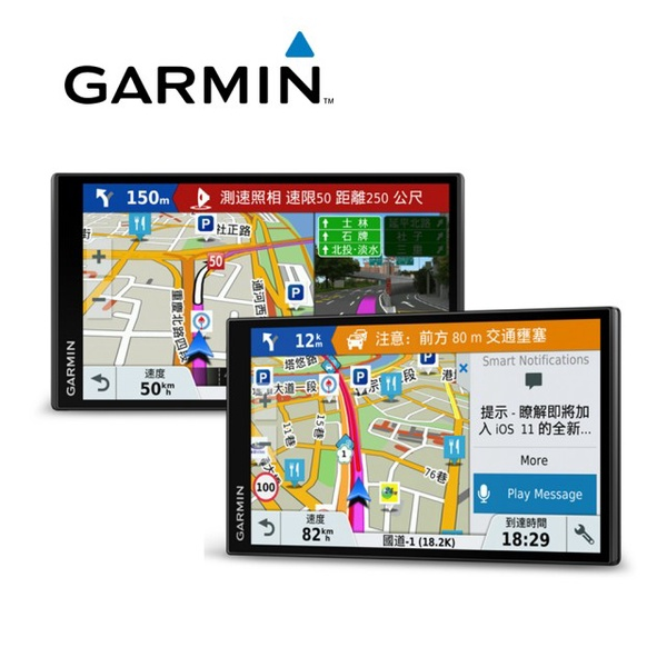 Garmin DriveSmart 61
