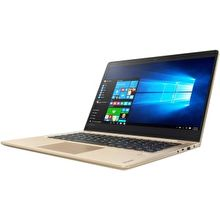 Lenovo IdeaPad 710s Plus 13.3 inch SIlver and Golden