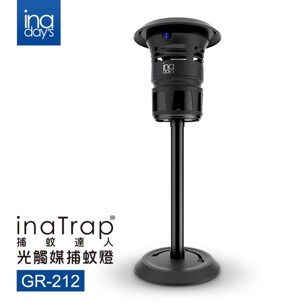 【inaday's捕蚊達人A】inaTrap光觸媒捕蚊燈LED GR-212