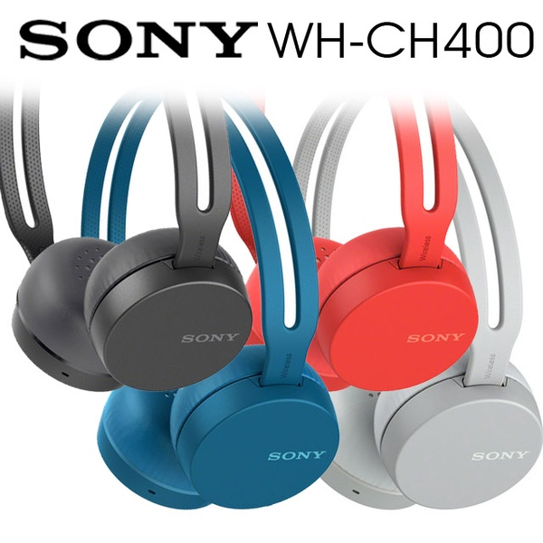 【SONY 索尼】WH-CH400 無線藍牙耳罩式耳機
