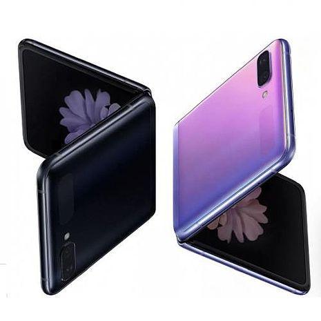 Samsung 三星 |  Galaxy Z Flip (8G/256G)