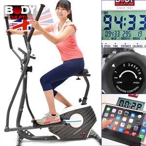【BODY SCULPTURE】有氧磁控健身車(C016-154)