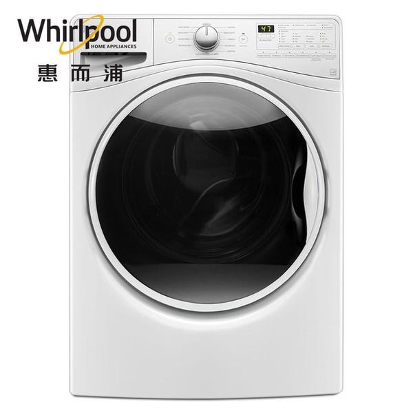 【Whirlpool惠而浦】15公斤變頻滾桶洗衣機(WFW85HEFW)