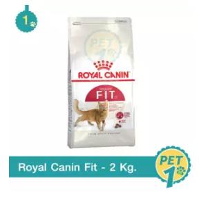 Royal Canin   อาหารแมว สุขภาพดี สูตร Fit 32 สำหรับแมวโตเต็มวัย 1 ปีขึ้นไป