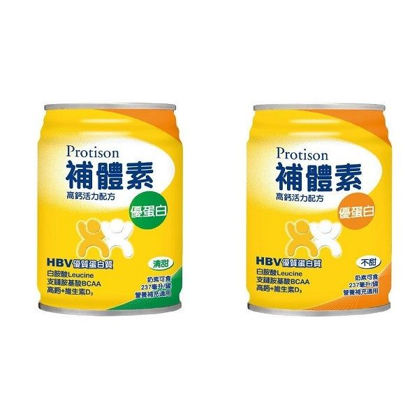 【補體素】優蛋白飲 237ml