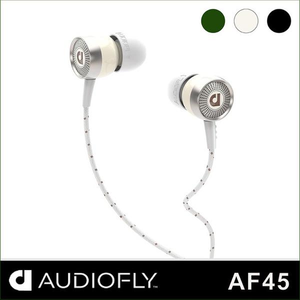 【Audiofly】AF45 線控麥克風 耳道式耳機