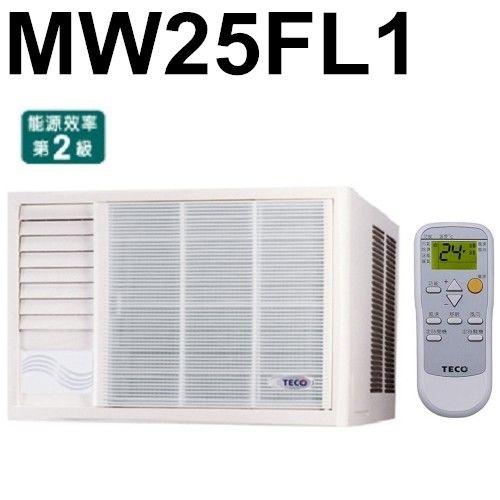 TECO東元高能效窗型冷氣 左吹式MW25FL1
