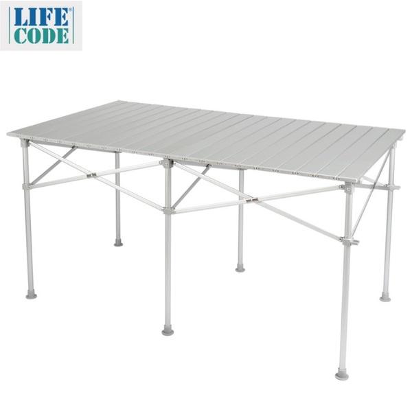 【LIFECODE】長型鋁合金蛋捲桌/折疊桌 124x70cm