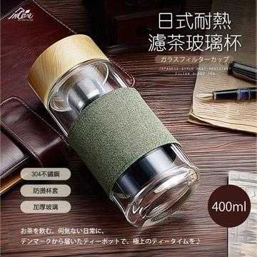 【Incare】日式耐熱濾茶玻璃杯